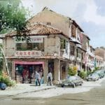 Watercolour Painting of Street 1996