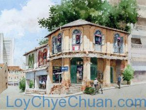 Watercolour painting of Old House at Ann Siang Hill 2004
