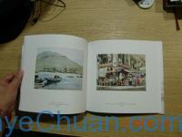 Art Album - Loy Chye Chuan's Watercolour World - Inner Page 2