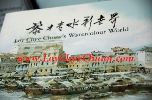 Loy Chye Chuan's Watercolour World Art Book