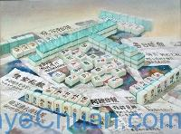 Watercolour Painting of Mahjong