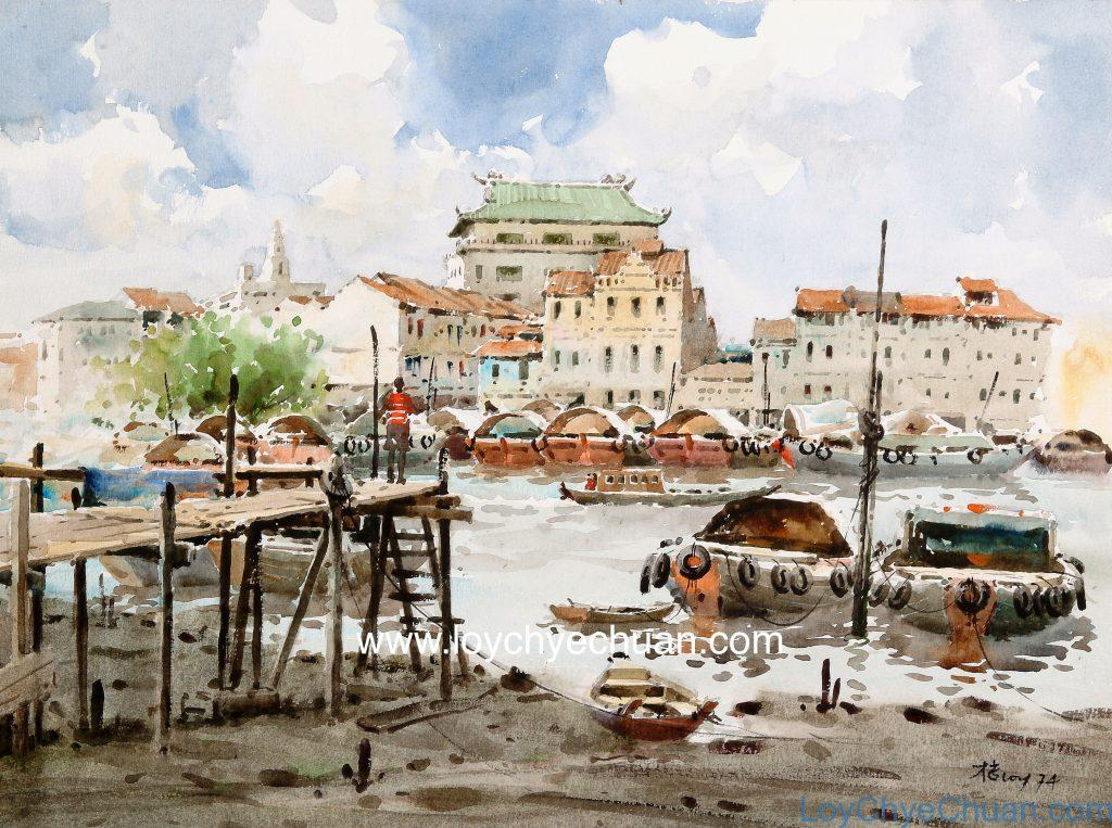 Singapore River Watercolour Painting In 1974